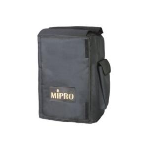 高傳真音響【MIPRO SC-75】防塵包│MA-708專用背袋│內有其他型號,可來電詢問